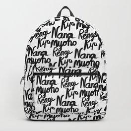 Nam Myoho Renge Kyo Backpack