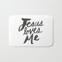 Jesus Loves Me Bath Mat