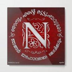 Joshua 24:15 - (Silver on Red) Monogram N Metal Print