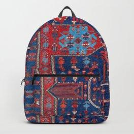 Lesghi Daghestan Northeast Caucasus Flatweave Print Backpack