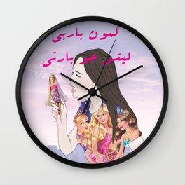 cmon barbie, lets go party Wall Clock