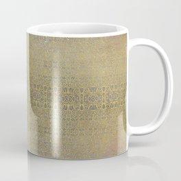 Gold and Silver Leaf Bridget Riley Inspired Pattern Coffee Mug