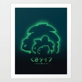 Mega Grass Art Print