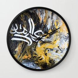 Ya Ali Madad Wall Clock