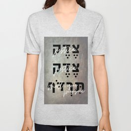 Justice You Shall Pursue - Hebrew Bible Verse Unisex V-Neck