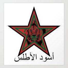 Morocco أُسُود الأطلس (Igrzamn n Atlasi, Atlas Lions) ~Group B~ Art Print