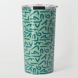 Asanas Travel Mug