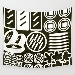 Jubako No3 Monochrome Wall Tapestry