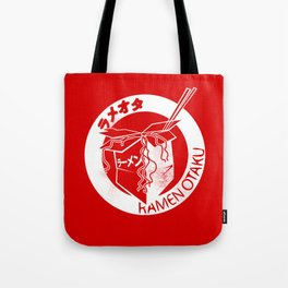 This Is My Ramen Shirt (Large Print for Hoodies) Tote Bag