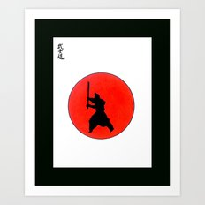 Japanese Bushido Way Of The Warrior Art Print