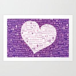 Borderless Love - Purple Art Print