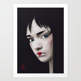 Geisha 2.0 Art Print