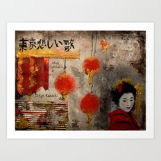 TOKYO SAD SONG Art Print