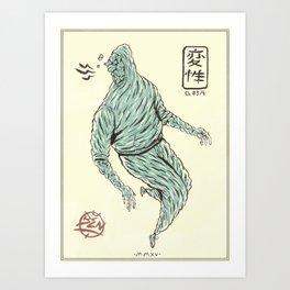 Weird Hoodies #3 Art Print