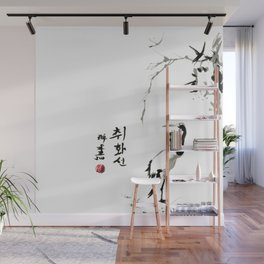 China/Film Chi-hwa-seon or Chwi-hwa-seon(Painted Fire, Strokes of Fire or Drunk on Women and Poetry) Wall Mural