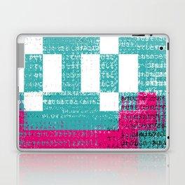 Jumon Laptop & iPad Skin