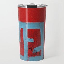 U 2 Travel Mug