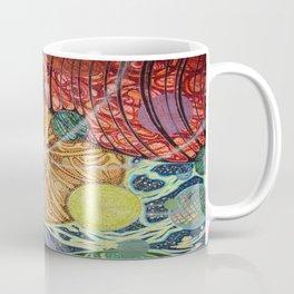 The W'Lph Baht Solar System Coffee Mug