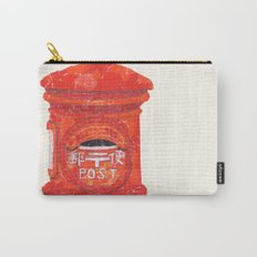 Red Mailbox Carry-All Pouch