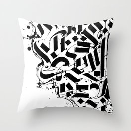 CALLIGRAPHY N° 01 ZV Throw Pillow