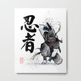 Ninja Japanese Sumie syle Metal Print
