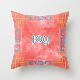 Joy On A Blue Orange Pattern Throw Pillow