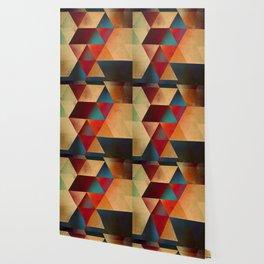 auburn hyyrt Wallpaper