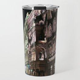 Home Ostrovsky Square. Travel Mug