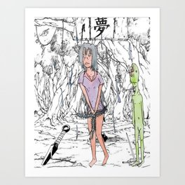 Naruto Adventures, Centipedes in my Vagina Art Print