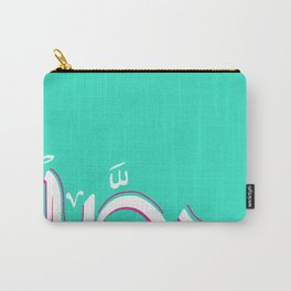 Hessa NDesign Carry-All Pouch