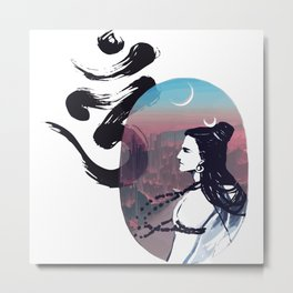 Moon Rising Ohm Metal Print