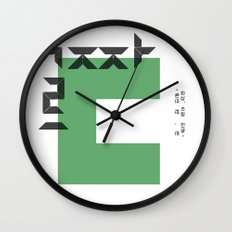 vol.3 nº3 Wall Clock