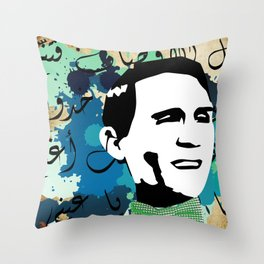 Abdel Halim Hafez عبدالحليم علي شبانة Throw Pillow