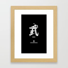 武 / martial Framed Art Print