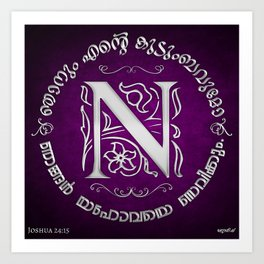 Joshua 24:15 - (Silver on Magenta) Monogram N Art Print