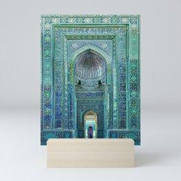 The Portal  Mini Art Print
