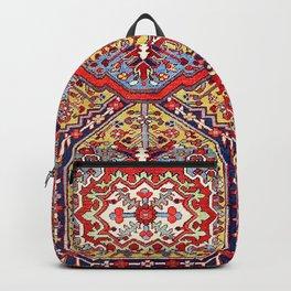 Heriz Azerbaijan Northwest Persian Carpet Print Backpack