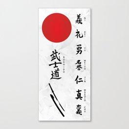 7 Virtues of Bushido Canvas Print