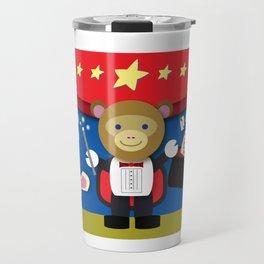 Monkey Magician Travel Mug
