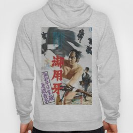 The Snare Hoody