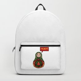 Russian Doll NYET! Backpack