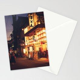 Sennichimae 1 Stationery Cards