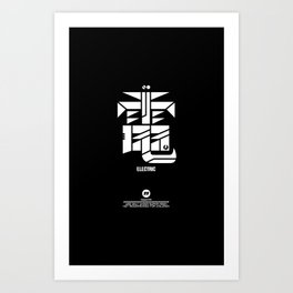 電 / Electric Art Print