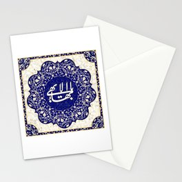 Baha'i Greatest Name in blue and ivory Stationery Cards