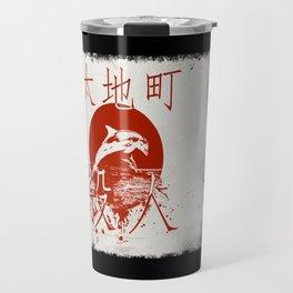 Taiji Murder Travel Mug