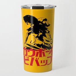 001 Cowboy Bebop Trio Travel Mug