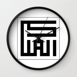 Asmaul Husna - Al-Malik Wall Clock