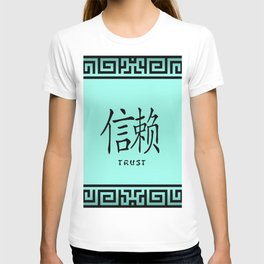 """Symbol """"Trust"""" in Green Chinese Calligraphy T-shirt"""