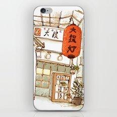 Tokyo Izakaya iPhone & iPod Skin