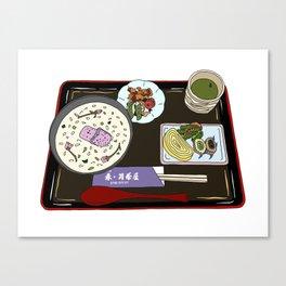 Nara Japanese Lunch Platter Canvas Print